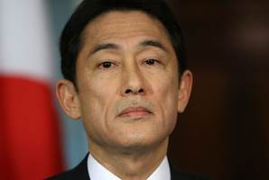 Fumio Kishida represents a Government that is said to be bringing new vigour to an economy that has been in decline for the past two decades. Photo / Getty Images
