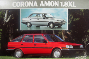 An ad for Chris Amon's Toyota Corona, a famous NZ manufacturered car from the1908s. Supplied. For use in Driven, June 22.
