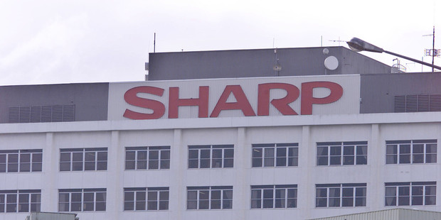 The Sharp sign on Auckland Hospital lasted nine years. Photo / APN