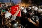 Turkish protesters refused to budge from an Istanbul park at the centre of nationwide anti-government demonstrations after rejecting a government olive branch aimed at ending two weeks of unrest.