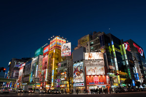 The district of Akihabara in Tokyo, Japan. Photo / AP