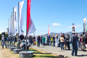 The America's Cup Village on Marina Green. File photo / Alex Robertson