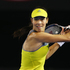 Ana Ivanovic of Serbia plays a backhand during her first round match against Melinda Czink of Hungary. Photo / Getty Images