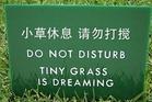 Sometimes bad translation makes beautiful poetry. (Via @TonyCowan)