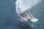 The Gulf of Mexico Deepwater Horizon spill of 2010 was an appalling tragedy.