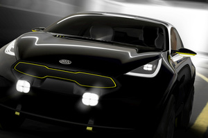 Kia is previewing its 'possible future B-segment contender' at the Frankfurt motor show next month.