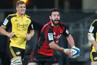 Canterbury and Crusaders midfielder Ryan Crotty has been called into the All Blacks squad as injury cover.. Photo / Getty Images.