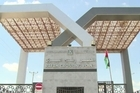 Egypt partially reopened the Rafah crossing with Gaza on Saturday, a Hamas official said, more than a week after it closed the strip's only land passage that bypasses Israel.