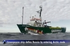Greenpeace said on Saturday it had defied the Russian authorities by sending its icebreaker through an Arctic shipping route to protest against oil drilling in the fragile ecosystem.