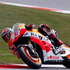 Marc Marquez of Spain takes a curve during the MotoGP race of the British Grand Prix at the Silverstone circuit in Silverstone, England. Photo / AP