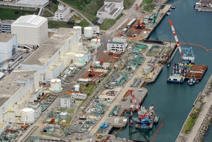 Reactor buildings Unit 2, left, and Unit 1 at Fukushima Dai-ichi nuclear power plant in Okuama, Fukushima Prefecture. Photo / AP