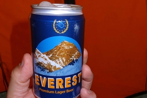 A can of Everest lager.