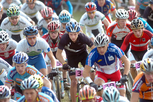 Rotorua's Carl Jones was among the riders who competed in the UCI Mountain Bike World Championships in Rotorua in 2006.
