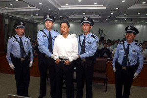 Bo Xilai appears in court in Jinan, in eastern China's Shandong province. Photo / AP