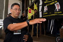 Harawira's offer is a cross-breed of Trojan horse and Bigfoot. Photo / Brett Phibbs