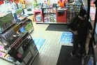 Police are searching for this man who robbed a Mobil service station on Chapel St armed with a knife.