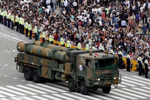 South Korea's Hyunmu-3 cruise missiles have a range of 1000km. Photo / AP