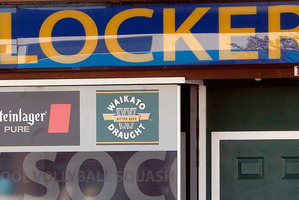 The Locker Room closed several months ago. Photo / Ben Fraser