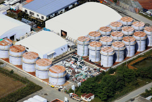 The Fukushima Dai-ichi nuclear plant. Photo / AP