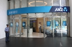 Visitors to Shanghai will find this familiar sight in the Xintiandi district. ANZ has eight branches across five cities in China.