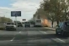 Russian authorities say a suspected suicide bomber detonated an explosive device on a bus in the southern Russian city of Volgograd. Authorities say a female suicide bomber conducted the attack on the bus, killing six people and injuring 32. According to the Russia Investigative Committee, the blast was carried out by Naida Akhyalova, from Dagestan. Authorities say she was a recent convert to Islam and a wife of a militant leader. Footage has emerged of a the bombing, taken on a Russian dash cam on a car traveling behind the bus.