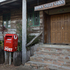 The Post Box at Hidden Valley Eco Resort. Photo / Greg Bowker