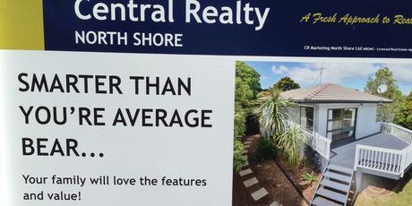 Not-so-smart real estate grammar, eh Yogi?