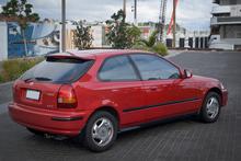 The 1996 Honda Civic