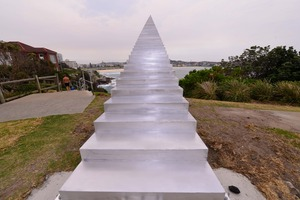 David McCracken's diminish and ascend is the focal point at Bondi.