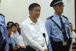 Bo Xilai. Photo / AP