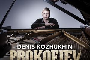 CD cover: Prokofiev.