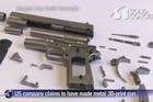 A US company claims to have made an advanced metal handgun using a 3D-printing process known as direct metal laser sintering, or DMLS. Solid Concepts has released a video showing the gun being fired.