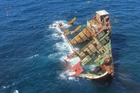 The wreck of the container ship Rena on the Astrolabe Reef in 2011 led to a leak of 2500 tonnes of oil off the Tauranga coast.