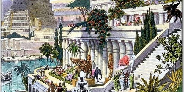 An ancient text pointed to the location of the gardens as being far from the site of Babylon, in modern-day Iraq.