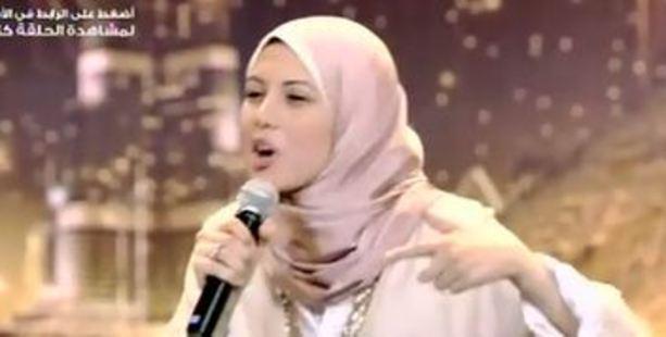Rapper Mayam Mahmoud. Photo / YouTube