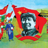 Chairman Mao is the saver for the people, 1950.