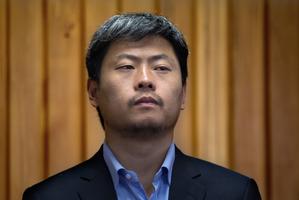 Leo Gao