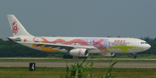 A Dragonair Airbus A330-300. Photo / Creative Commons image by Wikimedia user Ellery Cheng