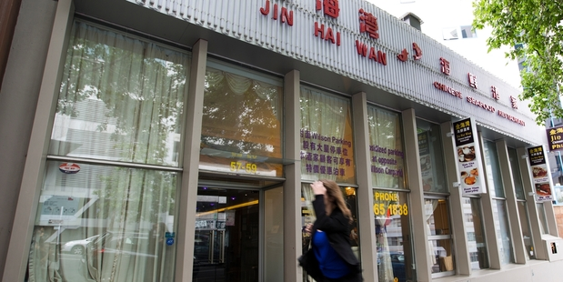 The Jin Hai Wan restaurant is caught up in a drugs case. Photo / Greg Bowker