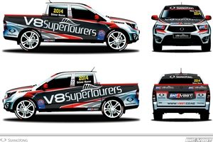 SsangYong Actyon Sports Racing Series