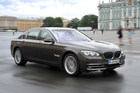 The armour-plated, bombproof BMW 760 could be used to ferry Prince Charles and the Duchess of Cornwall to engagements.