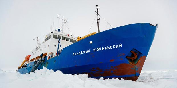 The MV Akademik Shokalskiy.