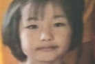 Sakurako Uehara ,7, was attacked by four dogs and remains in Middlemore Hospital.