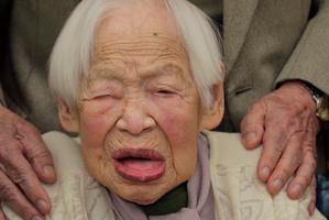 Japan's Misao Okawa. Photo / AP