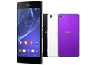 The Sony Xperia Z2.