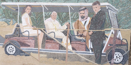 A mosaic commemorates a Papal visit to Bethany in the year 2000. Photo / Graham Reid