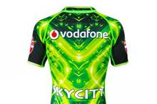 Mr Smith was last seen wearing this distinctive NRL jersey.