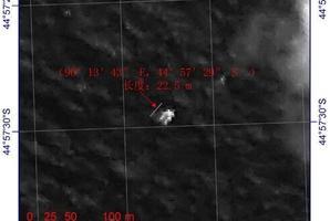 New Chinese satellite image of debris.