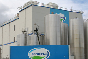 Fonterra's Pahiatua milk powder factory pic/HBK
