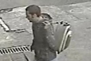 Police are looking for this man. Photo / NZ Police